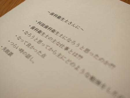 Th_p7259191