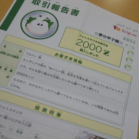 P1010802