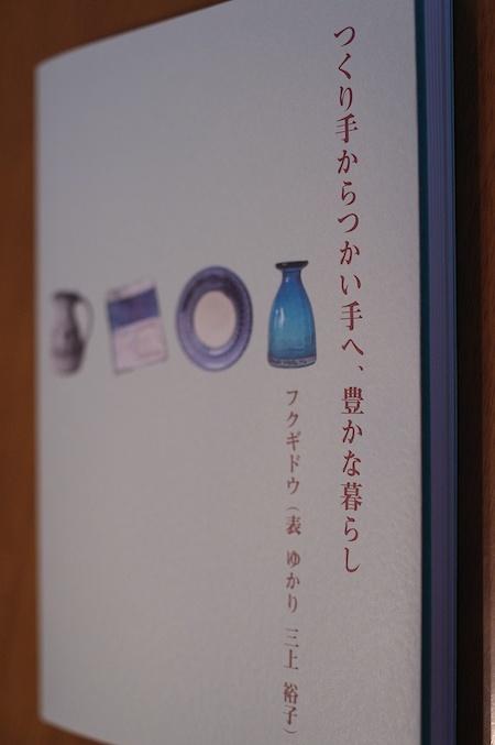 R0012498