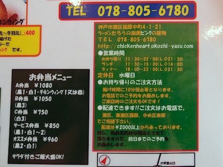 P5031341