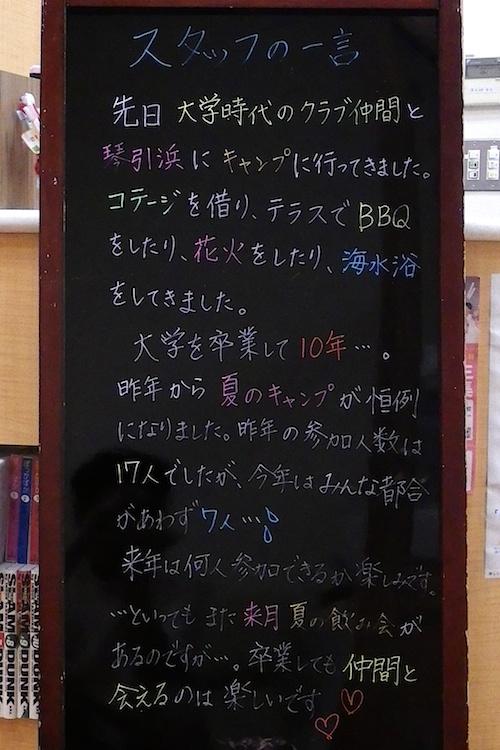 Imgp0180