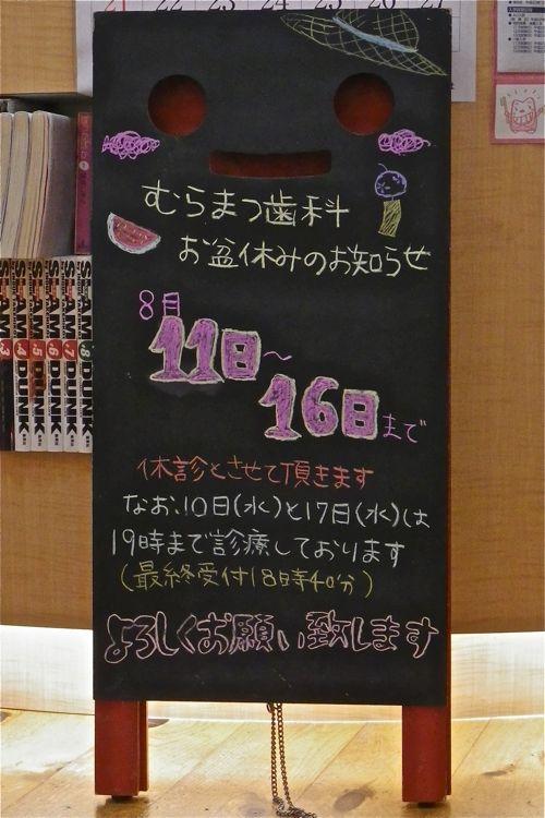 Imgp0199