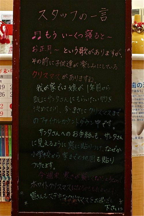 Img_9587