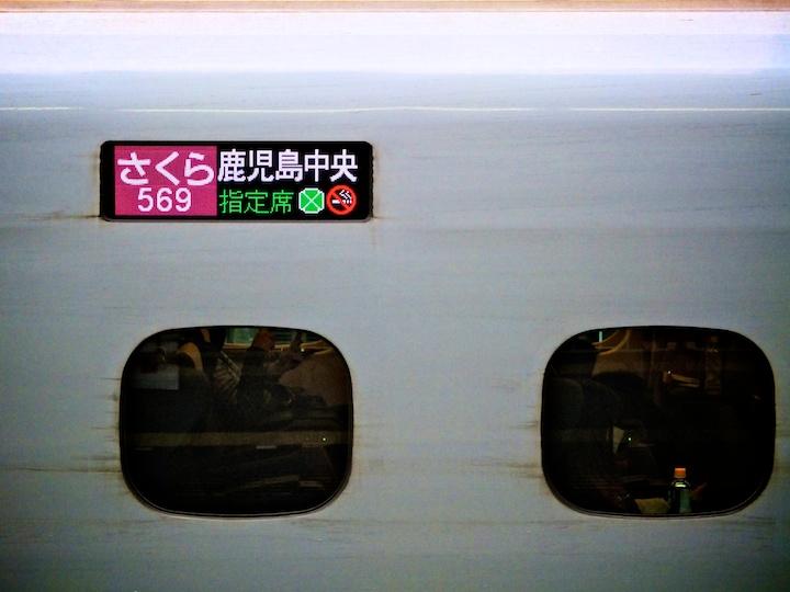 Dscf2449