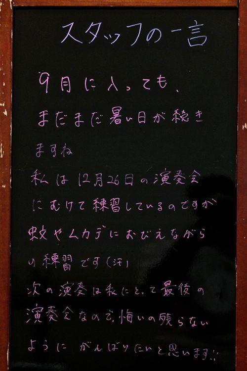 Dscf5897