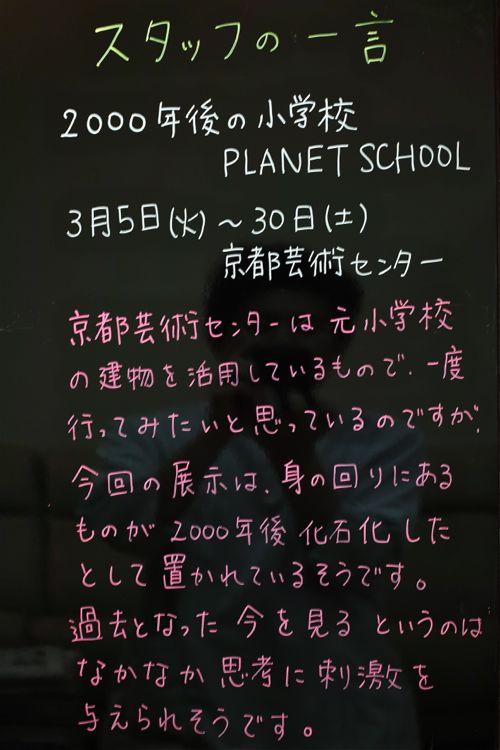 Sdim2007