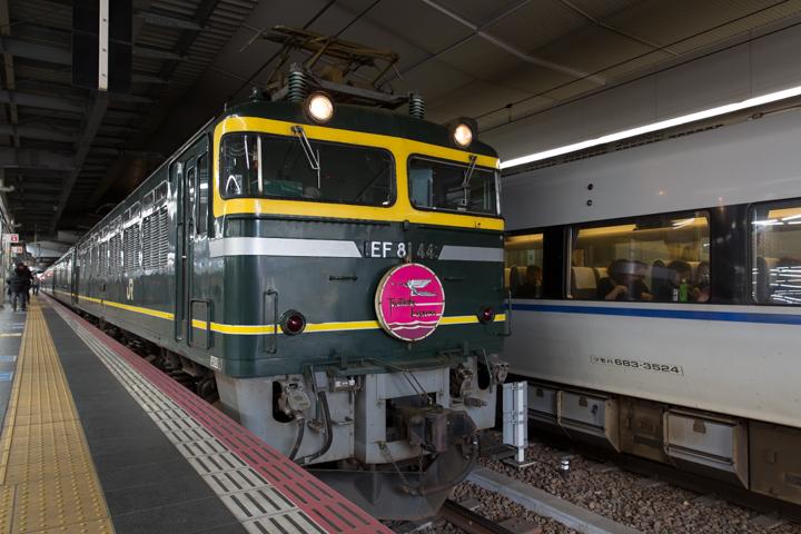 2b0a5266