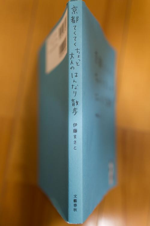 Ap9i3461