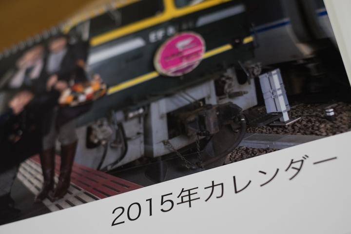 Dscf8757