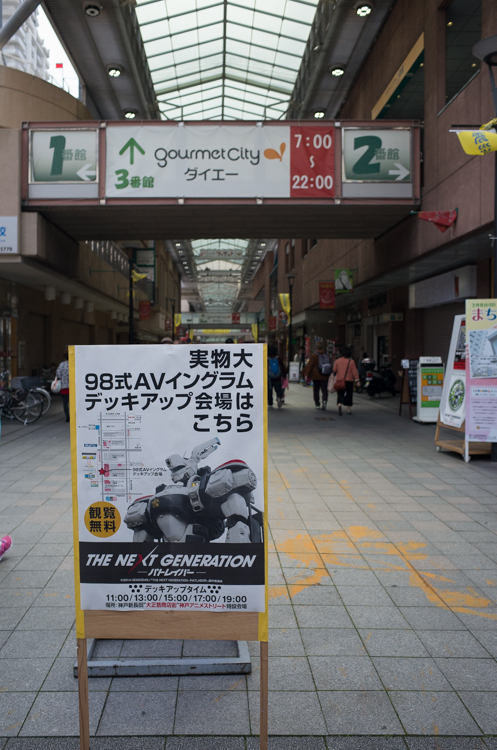 Gr040140