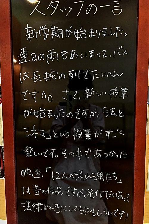 Img_3288
