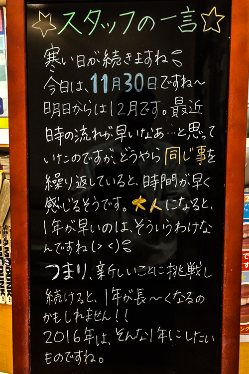 Img_4126