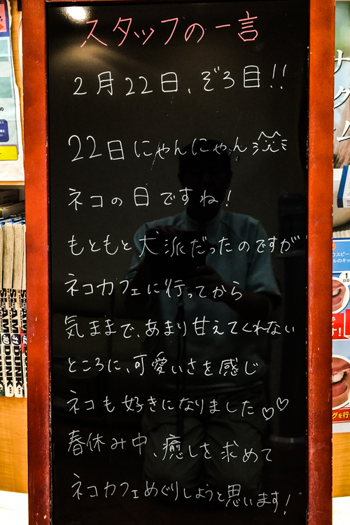 Img_4522_2