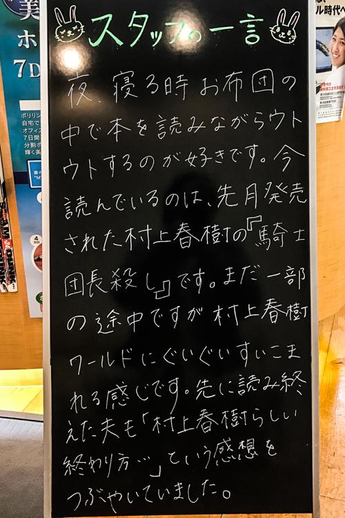 Img_7016