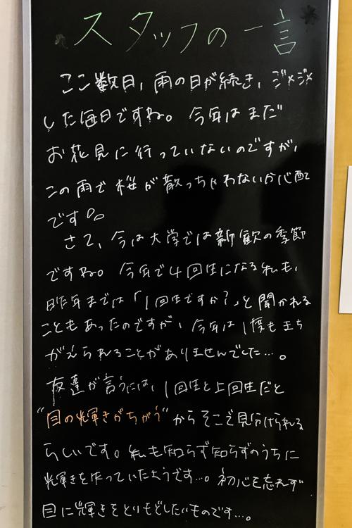 Img_7125