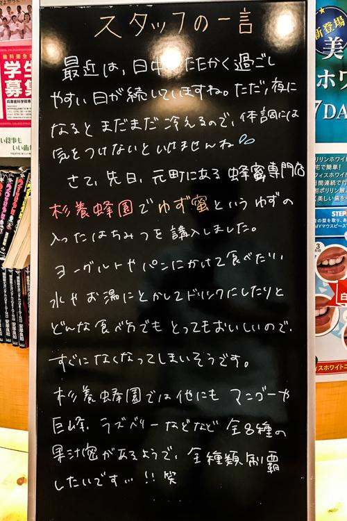 Img_7255_2