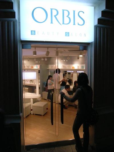 Orubis